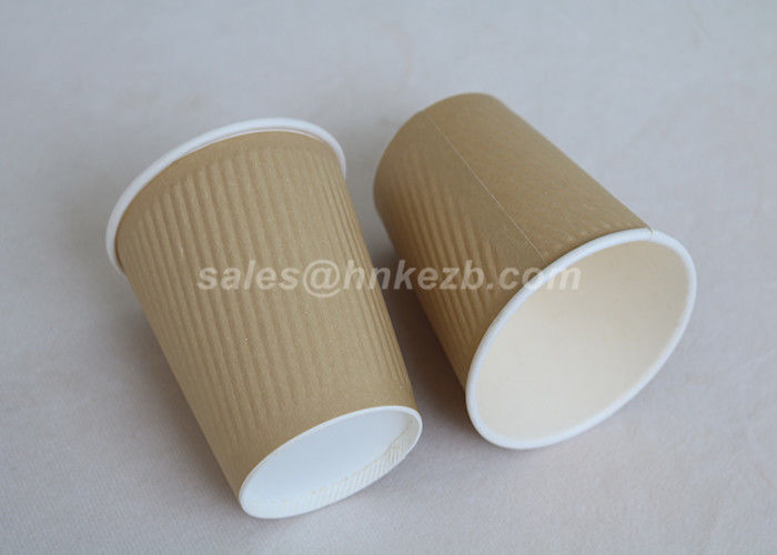 Take Away Custom Logo Ripple Coffee Cups Kraft Paper For Hot Drinking