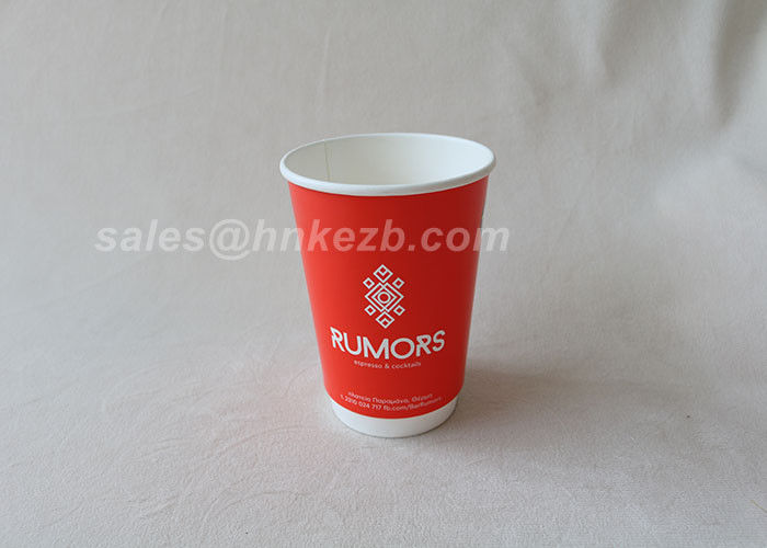SDS Double Wall Paper Cups Disposable 12OZ Coffee Paper Cups