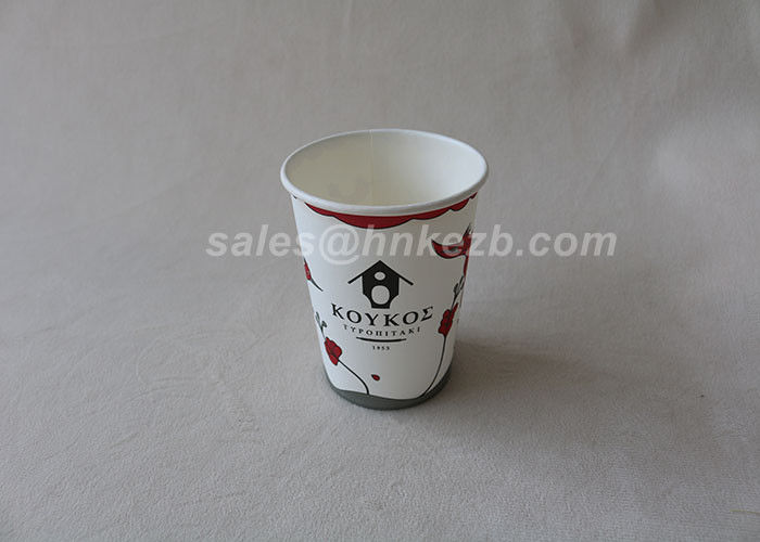 Unique Design 265ml Single Wall Paper Cups Printed Customized Paper Coffee Cup