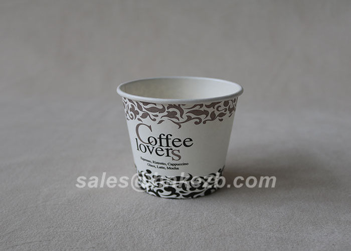 8oz Fancy Embossed Insulated Paper Cup , Disposable Double Wall With Printed Logo
